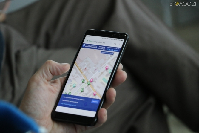 Житомиряни можуть прослідкувати використання коштів на ремонти у місті… онлайн