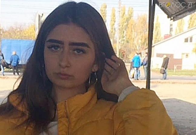 У Житомирі шукають 15-річну Дар'ю Солонець, яка пропала тиждень тому