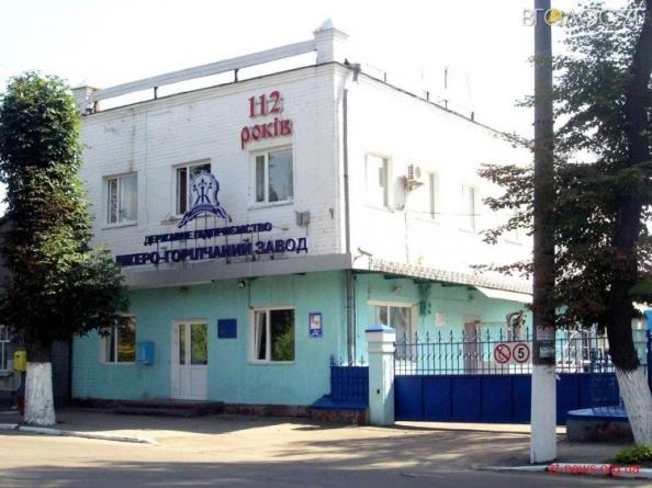 Житомирський лікеро-горілчаний завод може стати комунальним