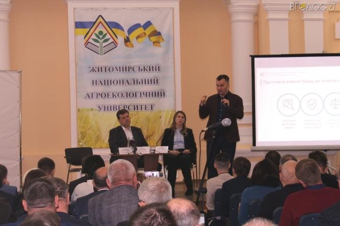 Селяни Житомирщини кажуть, що не зможуть купити землю після реформи
