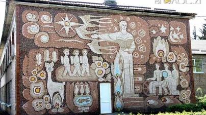 Мозаїчне панно на стіні Миропільської гімназії внесли до культурної спадщини