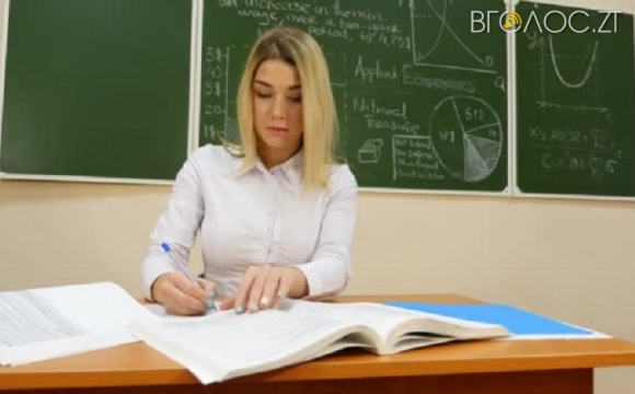 Вчителям Житомира обіцяють виплатити зарплату за листопад повністю