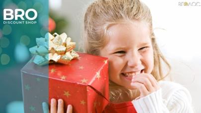 Житомирянам розповіли, що цікаве подарувати на зимові свята