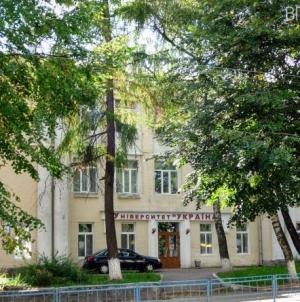 Житомирська мерія не продовжуватиме оренду приватному університету «Україна»