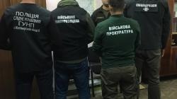 У Житомирі затримали військового комісара, який «відмазував» призовників від армії
