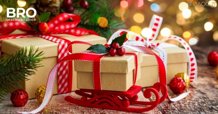 Які найкращі новорічні подарунки придбати зі знижкою у Житомирі