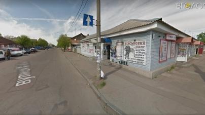 Підприємець викупив у міськради майже за півмільона магазин у районі Житнього