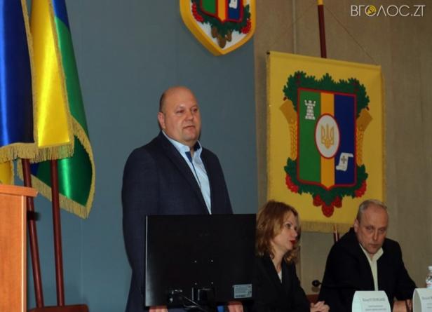 У Радомишлі офіційно представили керівника РДА, яким став бізнес-партнер Жебрівського
