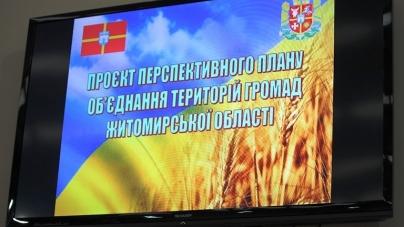 У Житомирській області замість 23 районів залишать лише 4