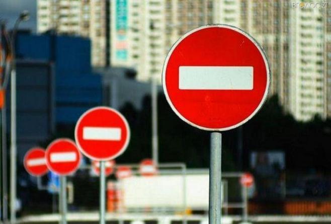У Житомирі на три дні перекриють рух транспорту по вулиці Шевченка