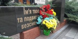 Житомирські поліцейські вшанували своїх колег, загиблих у Чорнобилі (ФОТО)
