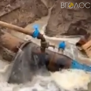 Масштабні пориви на трубопроводі. Зарічани, Гуйва, частина Житомира – без води