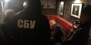 Житомирського підприємця затримали на спробі дати хабар співробітнику СБУ