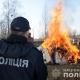 Поліцейські спалили у вогні наркотиків на 2 мільйони гривень, які вилучили з незаконного обігу