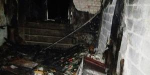 Через обігрівач у квартирі сталася пожежа. Довелося евакуювати жителів всього будинку