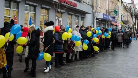 Житомир відзначив День Соборності (ФОТО)