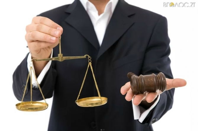 Левківська сільрада Житомирського найме на рік професійного адвоката