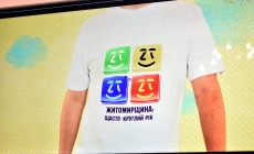 В ОДА презентували туристичний логотип області