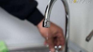 Майже за 20 адресами у Житомирі не буде води