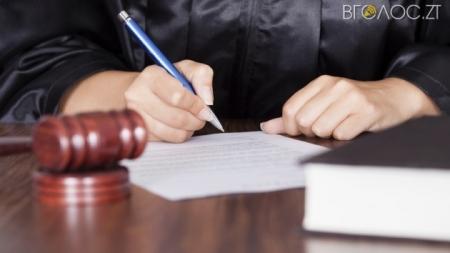 Трьом жителям Хорошева оголосили про підозру у викраденні людини