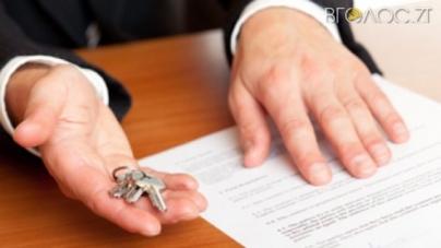 Житомирська міськрада продасть приміщення в центрі міста за півмільйона