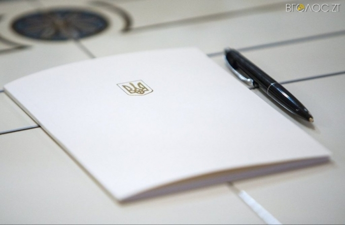 Зеленський призначив заступника голови Малинської РДА головою Лугинської