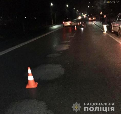 У Новограді невідомий водій насмерть збив 19-річного велосипедиста і втік