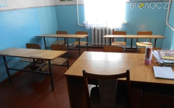 У Олевській міськраді нераціонально використали 22,7 млн грн на малокомплетні школи