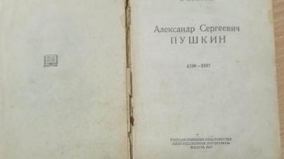 Росіянин намагався вивезти з України старовинні книги