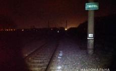Вантажний потяг збив 28-річну бердичівлянку, яка сиділа… на коліях