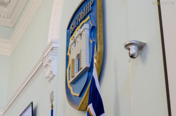 Депутати Житомирської міськради звернулися до поліції через облитого зеленкою колегу