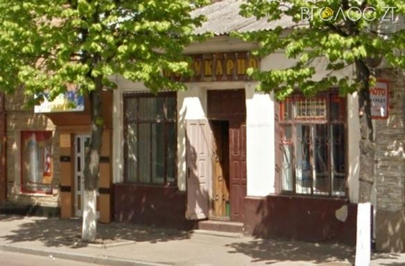 Перукарню у центрі Житомира куплять орендарі цього і сусіднього приміщень