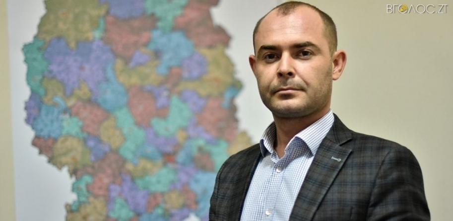 Екс-голова РДА з Київщини очолив управління екології у Житомирській ОДА