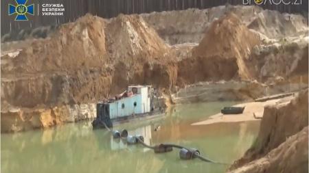Збитки держави на понад 50 мільйонів: кияни влаштували незаконний видобуток піску на Житомирщині