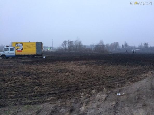 У Житомирі встановили винних у забрудненні землі аеропорту