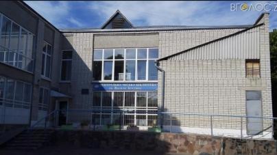 На ремонт бібліотек у Житомирі витратять понад 600 тисяч
