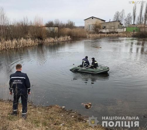 У Хорошеві знайшли тіло безвісно зниклого у лютому юнака