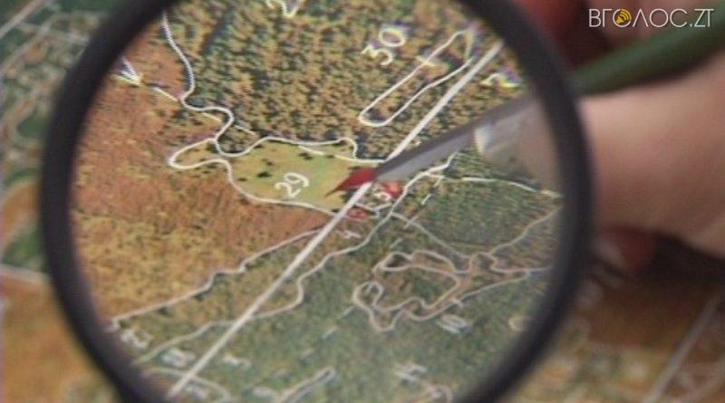 Держгеокадастр області проведе інвентаризацію земель