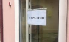 На Житомирщині 4 школи та 13 садочків перебувають на карантині