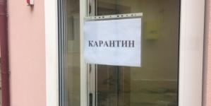 Карантинні заходи у Житомирі продовжили до 24 квітня