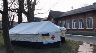 На Житомирщині встановили намети для прийому та сортування хворих на коронавірус