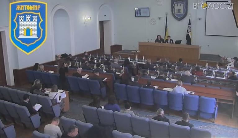 У Житомирі депутати терміново зібралися на позачергову сесію