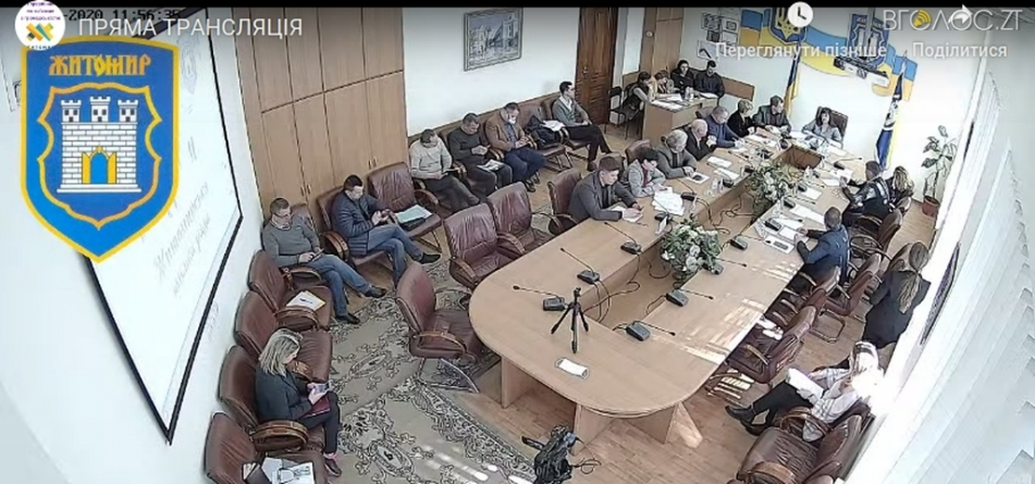 Виконком Житомирської міськради створив мобільні групи для перевірки дотримання карантину