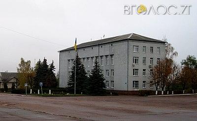 Новий голова Хорошівської РДА торік отримував допомогу по безробіттю