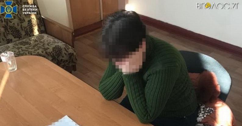 За матеріалами обласного СБУ засудили інформаторку бойовиків «ДНР»