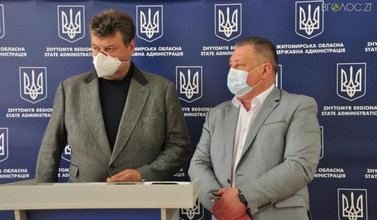 Після 11 травня на Житомирщині можуть послабити карантинні обмеження
