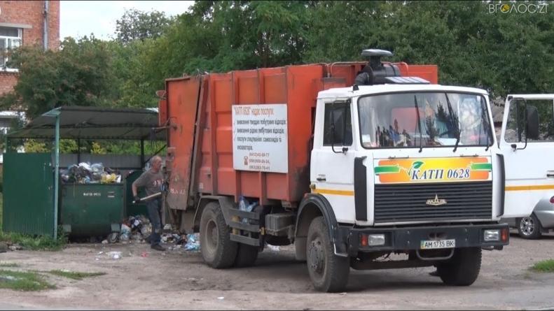 Житомирські комунальники заплатять майже 2 мільйони за допомогу у вивезенні сміття