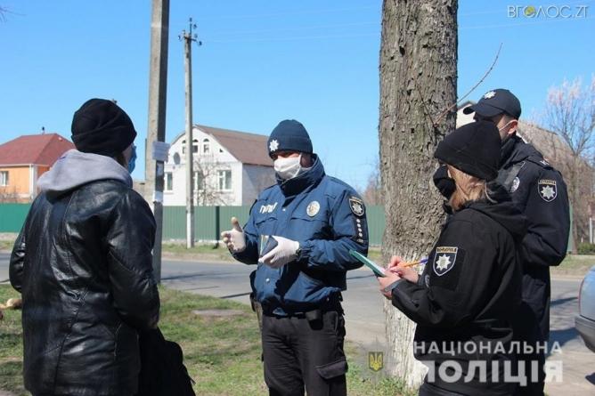 Поліцейські склали півсотні протоколів на житомирян, які порушують карантин