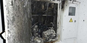 У Баранівці сталася пожежа в аптеці