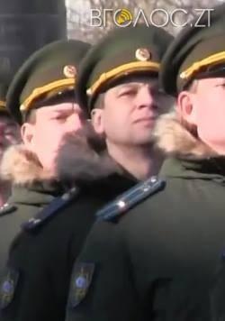 СБУ повідомила про підозру офіцеру-зраднику з Житомира, який перейшов на бік ворога